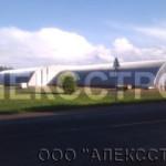 Арочный ангар-зернохранилище